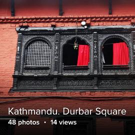 Kathmandu. Durbar Square