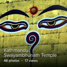 Kathmandu. Swayambhunath Temple